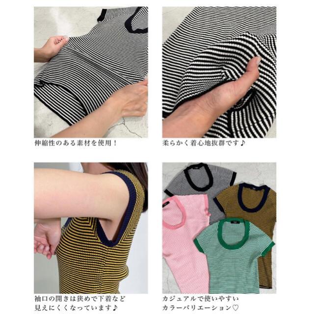 BASEMENT  リブボーダートップス レディースのトップス(カットソー(半袖/袖なし))の商品写真