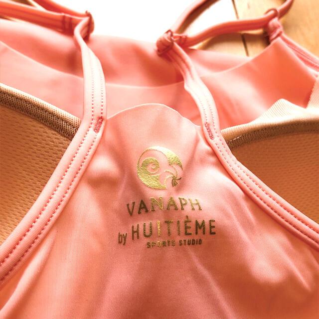 【VANAPH】新品・スポーツ キャミソール     スポーツ/アウトドアのランニング(ウェア)の商品写真