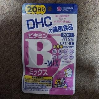 DHC - 【新品・未開封】DHC ビタミンBミックス 20日分