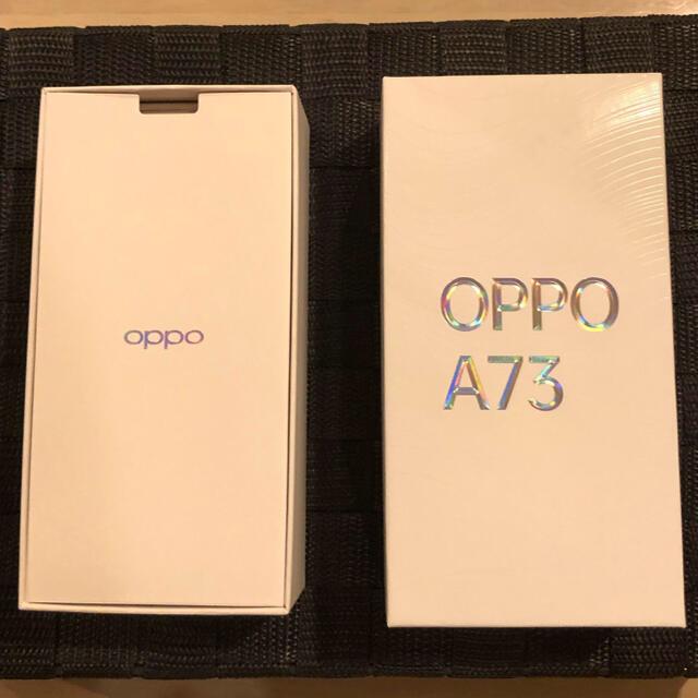OPPO(オッポ)のOPPO A73 オレンジ SIMフリー ほぼ新品 ダイナミックオレンジ スマホ/家電/カメラのスマートフォン/携帯電話(スマートフォン本体)の商品写真