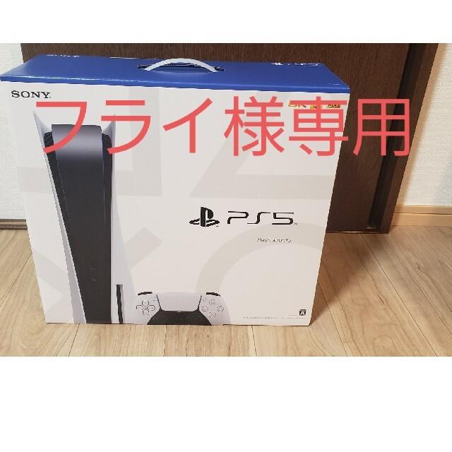 新品未開封 プレステーション5 本体 PS5 通常版 ディスクドライブ搭載モデル エンタメ/ホビーのゲームソフト/ゲーム機本体(家庭用ゲーム機本体)の商品写真