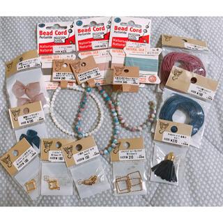 キワセイサクジョ(貴和製作所)のハンドメイド 素材セット まとめ売り(各種パーツ)