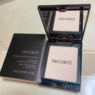 COSME DECORTE - コスメデコルテ トランスルーセントセッティングパウダー(フェイスパウダー) 美品