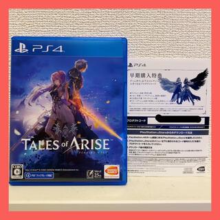 PlayStation4 - 【美品】PS4 テイルズオブアライズ 早期購入特典あり