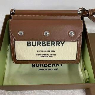 BURBERRY - BURBERRY ミニ ツートン キャンバス&レザー ポケットバッグ