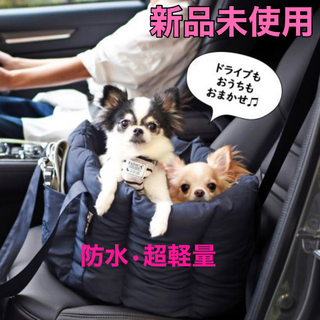 ドライブベッド 防水 ペットキャリー ドライブボックス 犬 キャリー カーシート(犬)