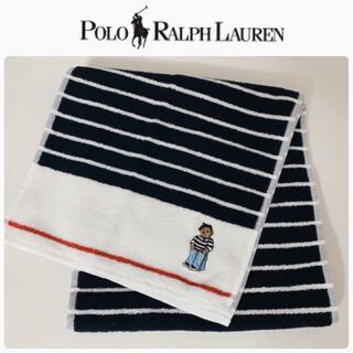 Ralph Lauren - 【新品】RALPH LAUREN ★ ポロベア ボーダー スポーツタオル