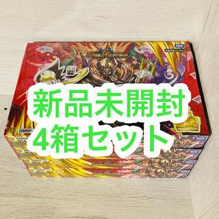 デュエルマスターズ - 【新品未開封】王星伝説超動 4box