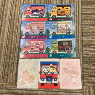 Nintendo Switch - どうぶつの森 amiiboカード サンリオキャラクターズフルコンプセット
