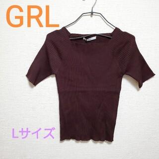 GRL - ☆新品タグ付き☆GRL☆スクエアネックリブニットトップス☆rut050☆