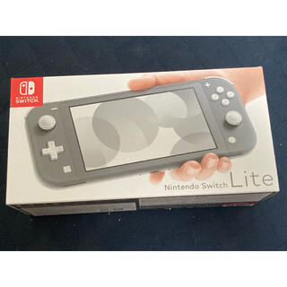 Nintendo Switch - Nintendo Switch Lite グレー 新品未使用