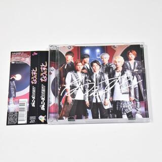 ジャニーズWEST - 美品◆ジャニーズWEST◆なうぇすと◆初回限定盤◆CD+DVD