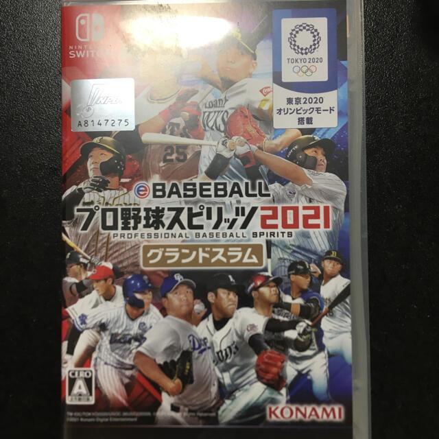 KONAMI(コナミ)のeBASEBALL プロ野球スピリッツ2021 グランドスラム Switch エンタメ/ホビーのゲームソフト/ゲーム機本体(家庭用ゲームソフト)の商品写真