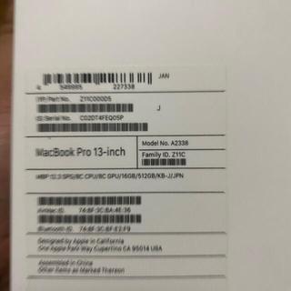 Apple - MacBook Pro m1
