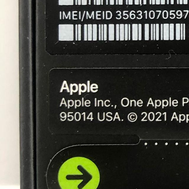 iPhone(アイフォーン)のiPhone13 Pro 256GB  ゴールド  simフリー  新品未開封 スマホ/家電/カメラのスマートフォン/携帯電話(スマートフォン本体)の商品写真