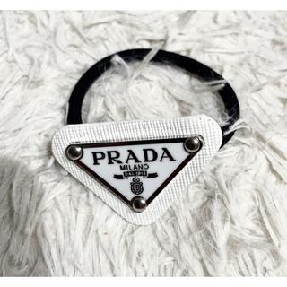 PRADA - 新品 PRADA ヘアゴ厶 ☆ 白 ホワイト