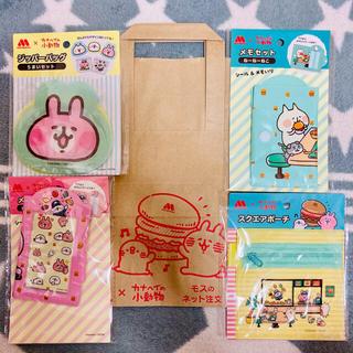 ☆モスバーガー×カナヘイ おもちゃ コラボ 全4種セット モス☆
