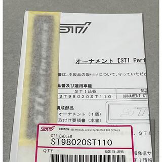 スバル - STIパフォーマンス オーナメント エンブレム☆非売品