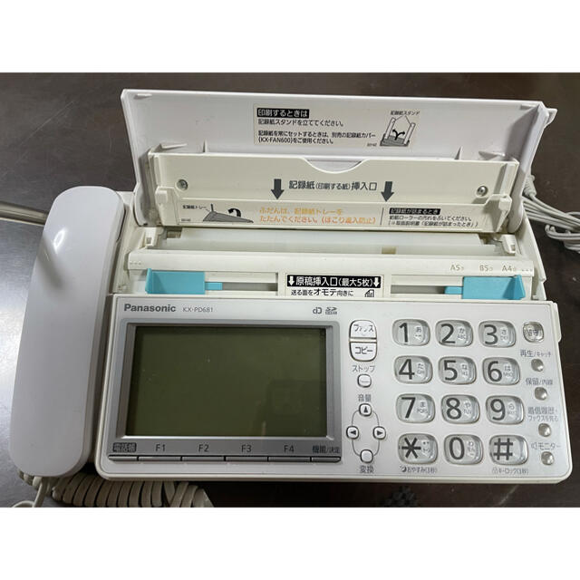 Panasonic(パナソニック)のPanasonic パーソナルファクス KX-PD681DLE9 子機2台つき スマホ/家電/カメラの生活家電(その他)の商品写真