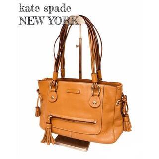 kate spade new york - 美品!ケイトスペード ニューヨーク フリンジ レザートートバッグ キャメル