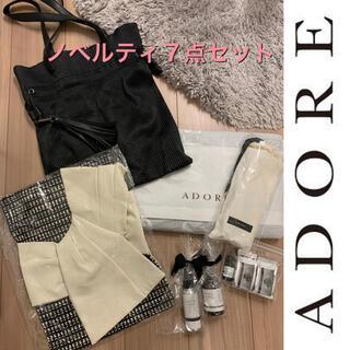 ADORE - 【未開封】アドーア ADORE ノベルティ 非売品 7点セット