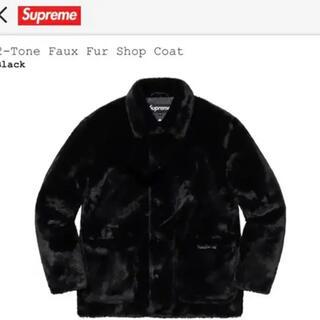 Supreme - 2-Tone Faux Fur Shop Coat