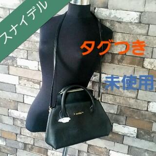 snidel - 黒 ハンドバッグ ショルダーバッグ スナイデル