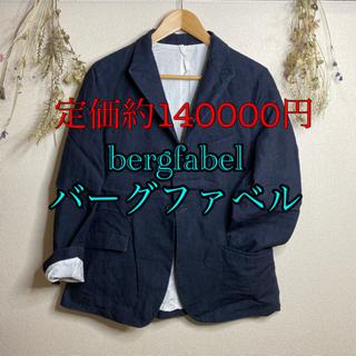 ポールハーデン(Paul Harnden)のBergfabel バーグファベル チロルジャケット 表記なし 紺 (テーラードジャケット)