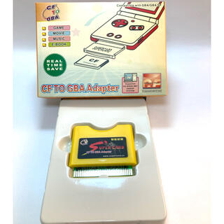 任天堂 - 【supercard】CF TO GBA Adapter