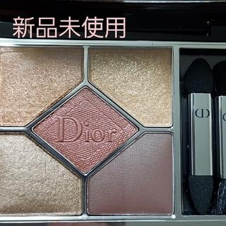 Dior - サンククルール ミッツァ