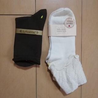 チュチュアンナ(tutuanna)の新品!tutuannaチュチュアンナ レディースソックス靴下くつ下 2足セット(ソックス)