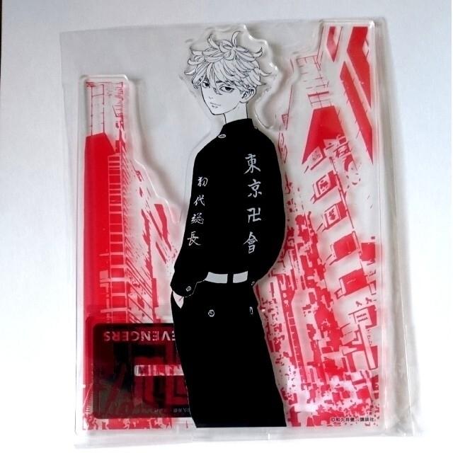 東京リベンジャーズ  マイキー  佐野万次郎 ウェブポン アクリルスタンド くじ エンタメ/ホビーのおもちゃ/ぬいぐるみ(キャラクターグッズ)の商品写真