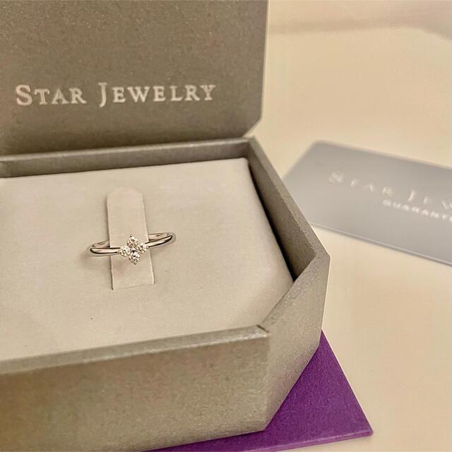 STAR JEWELRY(スタージュエリー)のPt950 リング BRIGHTEST STAR スタージュエリー レディースのアクセサリー(リング(指輪))の商品写真
