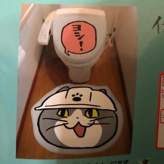 仕事猫 トイレマット ふたカバー