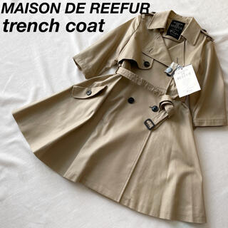 Maison de Reefur - 新品タグ付 メゾンドリーファー トレンチコート ベージュ 梨花