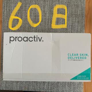 プロアクティブ(proactiv)のプロアクティブ+ Proactiv+ 薬用3ステップセット 60日セット(洗顔料)