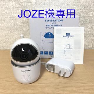ペットカメラ 見守りカメラ 防犯カメラ SC-LC52(防犯カメラ)