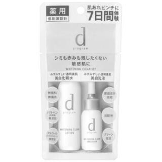 d program - dプログラム 美白化粧水&乳液お試しセット