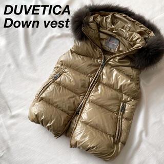 DUVETICA - デュベティカ GOCCIA ダウンベスト ラクーンファー 着脱可 40 Lサイズ