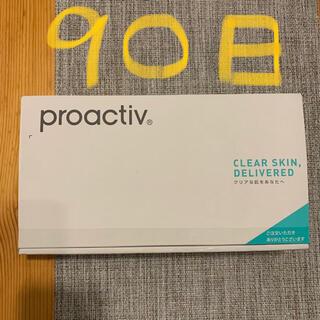 プロアクティブ(proactiv)のプロアクティブ+ Proactiv+ 薬用3ステップセット 90日セット(洗顔料)