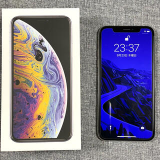 アップル(Apple)のiPhone XS 256GB シルバー Apple アップル(スマートフォン本体)