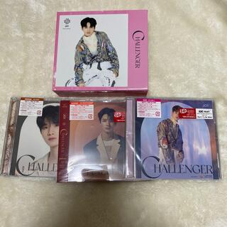 JO1 佐藤景瑚 fortune予約購入特典 収納BOX アザージャケット