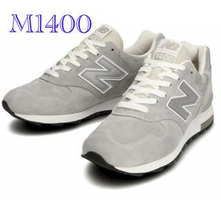 ニューバランス(New Balance)の☆タグ付き新品☆USA製 ニューバランス M1400 JGY  23.5cm(スニーカー)