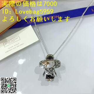 LOUIS VUITTON - LOUIS VUITTON ルイヴィトン LV ネックレス 7000
