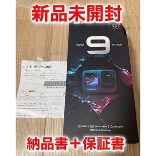 GoPro - 【新品未開封】GOPRO カメラ ゴープロ HERO9 CHDHX−901−FW