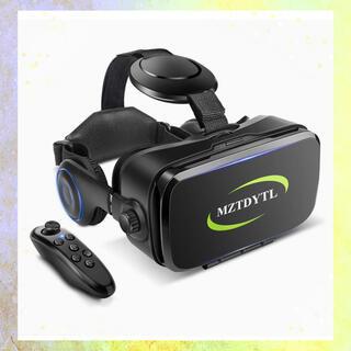 【2021年最新】VRゴーグル VRヘッドセット ヘッドホン付き(その他)