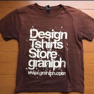 Design Tshirts Store graniph - Design Tshirts Store graniph  ブラウン Sサイズ