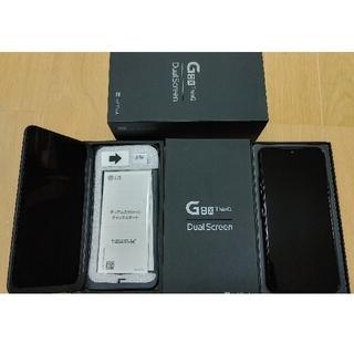 LG Electronics - 美品 SIMフリー LG G8X Thinq 901LG 2画面