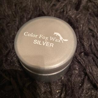 【color Fox Wax SILVER】シルバーワクックス(ヘアワックス/ヘアクリーム)