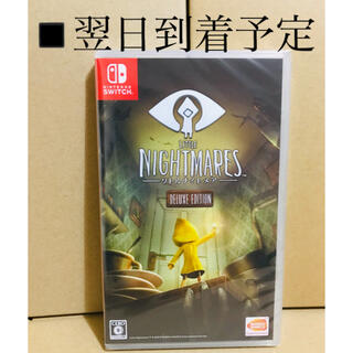 Nintendo Switch - ◾️新品未開封   リトルナイトメア Switchソフト